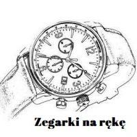 Zegarki na rękę sklep